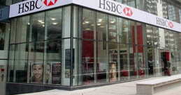 VANGUARD protege la información del Banco HSBC en Argentina